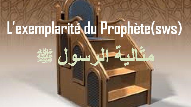 Prêche du vendredi du 08/11/2019 – L'exemplarité du Prophète (sws) –  مثالية الرسول صلى الله عليه وسلم