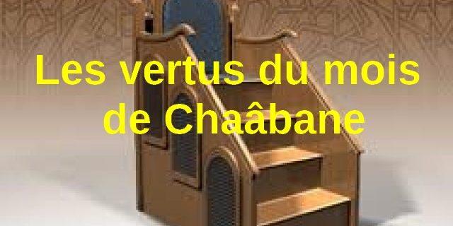 Khotba du 12 avril 2019 – Les vertus du mois de Chaâbane