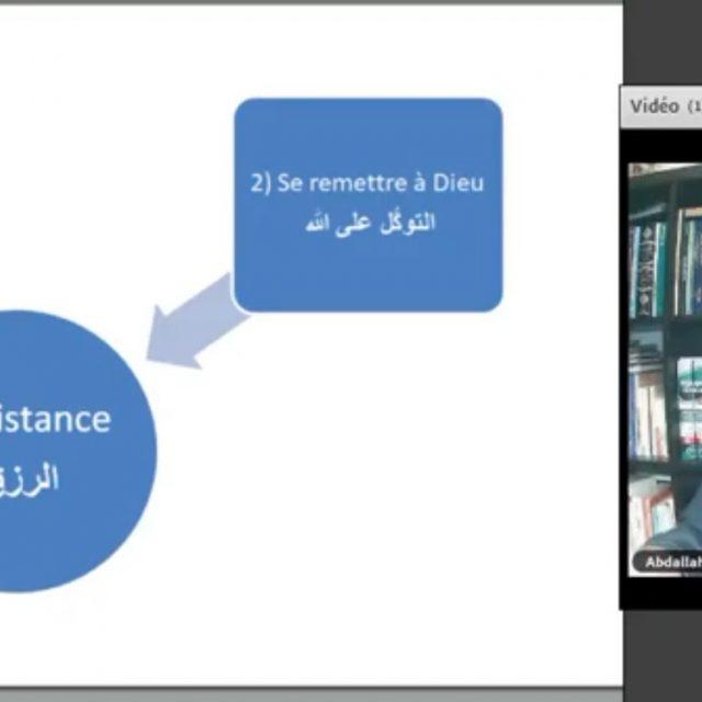 Le concept de la Subsistance (Ar-Rizq)