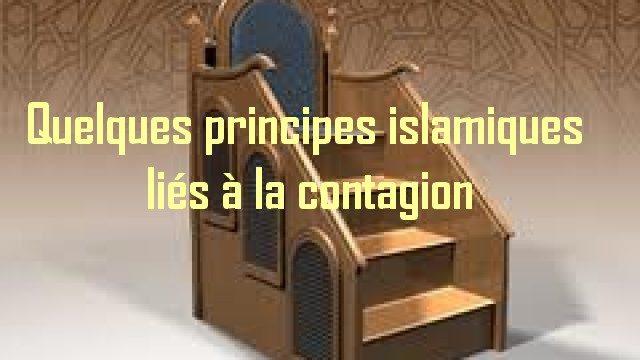 Prêche du vendredi 13/03/2020 – Quelques principes islamiques liés à la contagion