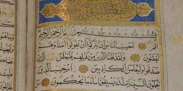 Introduction aux sciences du Coran