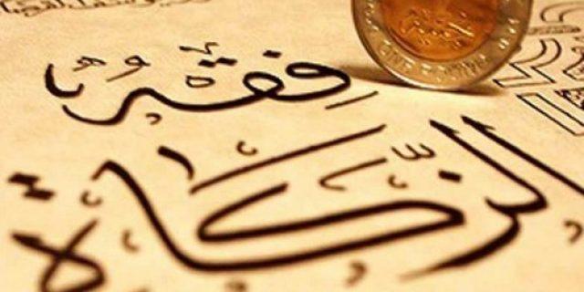 COMMUNIQUE 1ER MUHARRAM 1441 – MONTANT NISSAB 1441 (Musulmans de France)